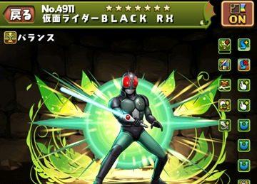 【パズドラ部】第715回:ライザーがいなくても、RXがいるさ!