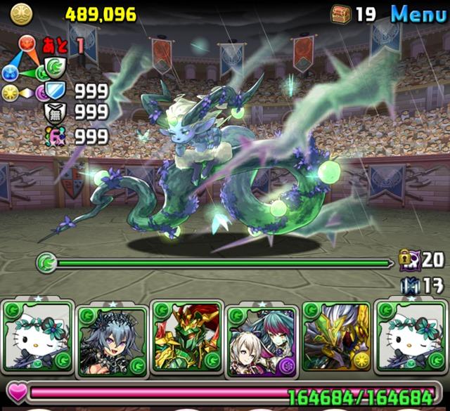 【パズドラ部】第749回:一度きり精霊王チャレンジ!【木】、ノーコンで攻略!?