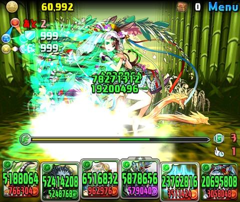 【パズドラ部】第837回:リーダー助っ人固定チャレンジ、完全制覇