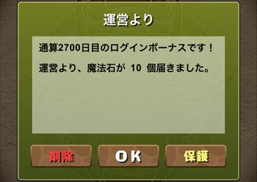 【パズドラ部】第895回:懐かしのゾンビパとリナ=インバース