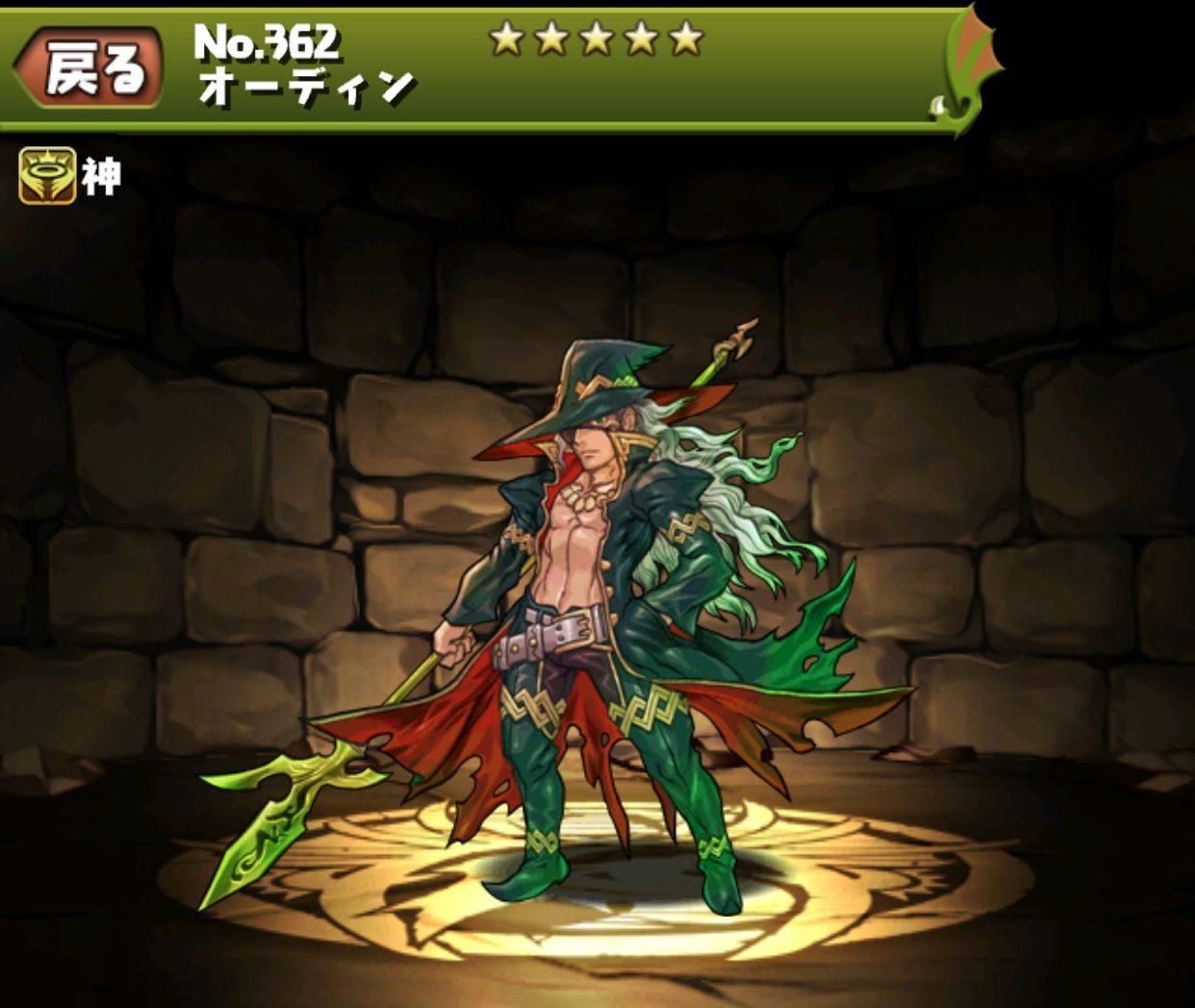 """【パズドラ部】第909回:つぎのストーリーダンジョンは""""緑オーディン""""編!"""