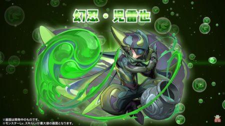 【パズドラ部】第999回:999回目、謎の忍者(児雷也)に乗っ取られる
