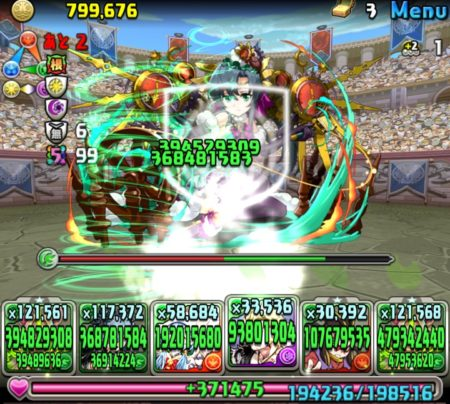 【パズドラ部】第1023回:チャコル強い! 新リーダー躍動